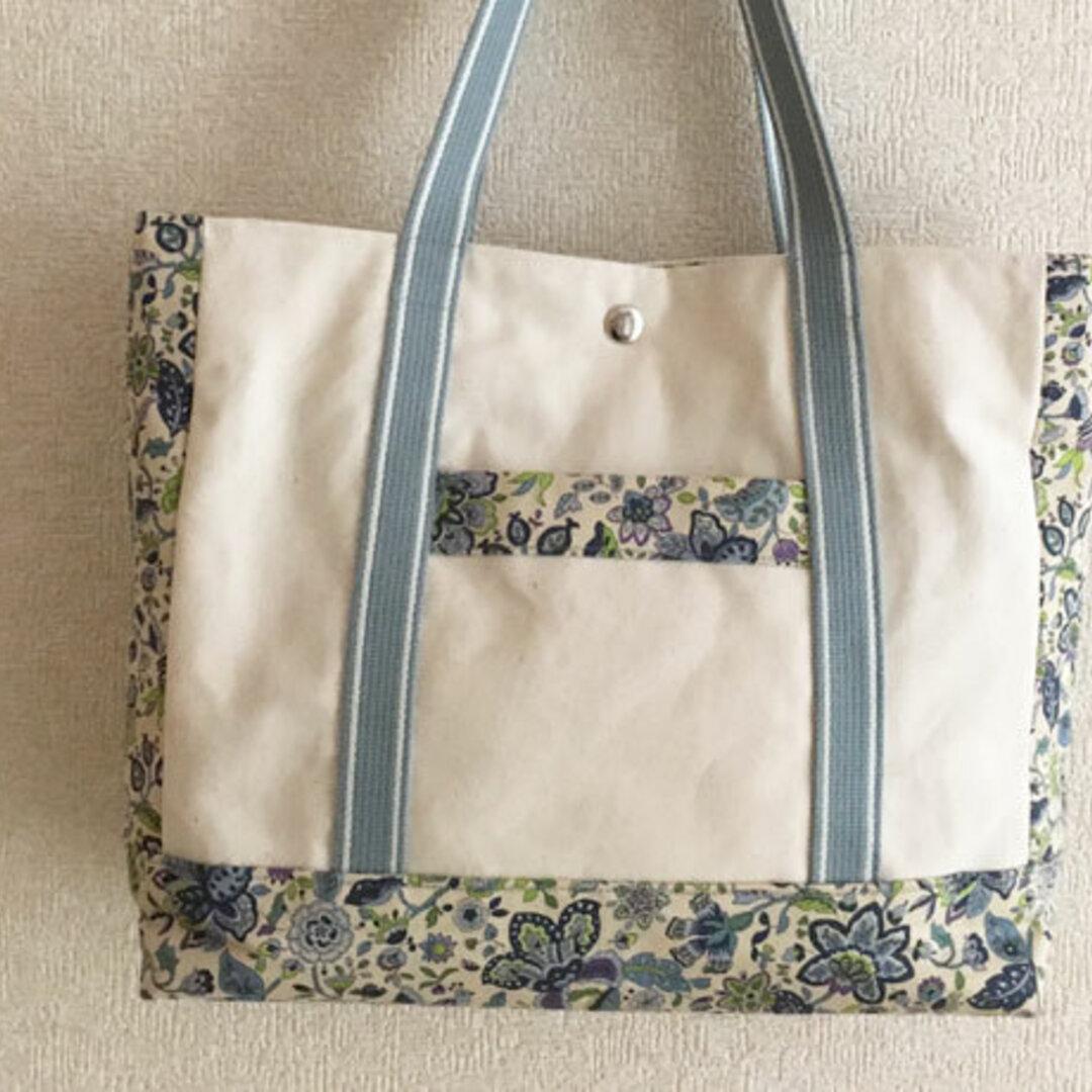 花柄(ブルー)のトートバッグ
