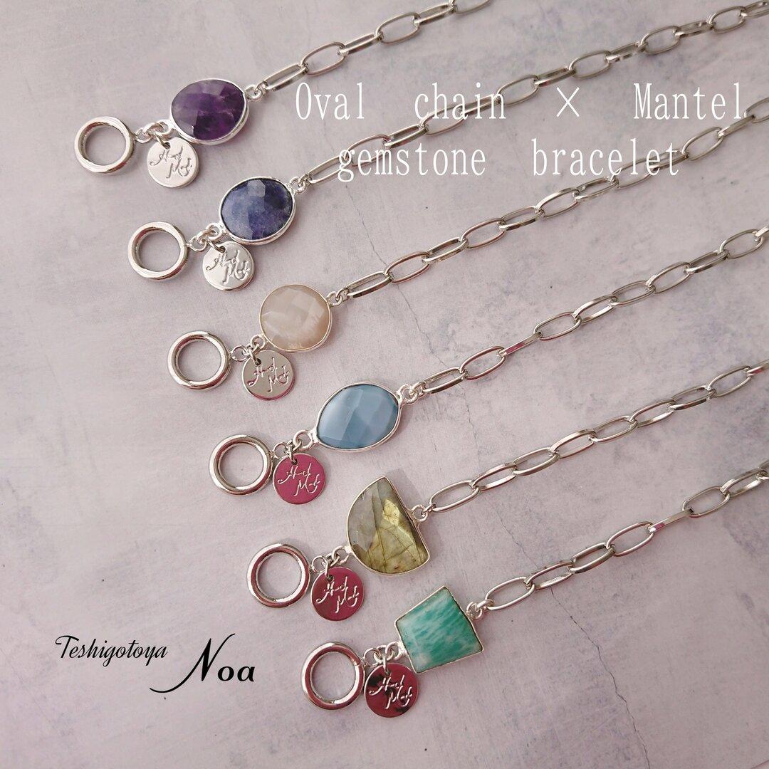 《silver》oval chain × mantel gemstone bracelet