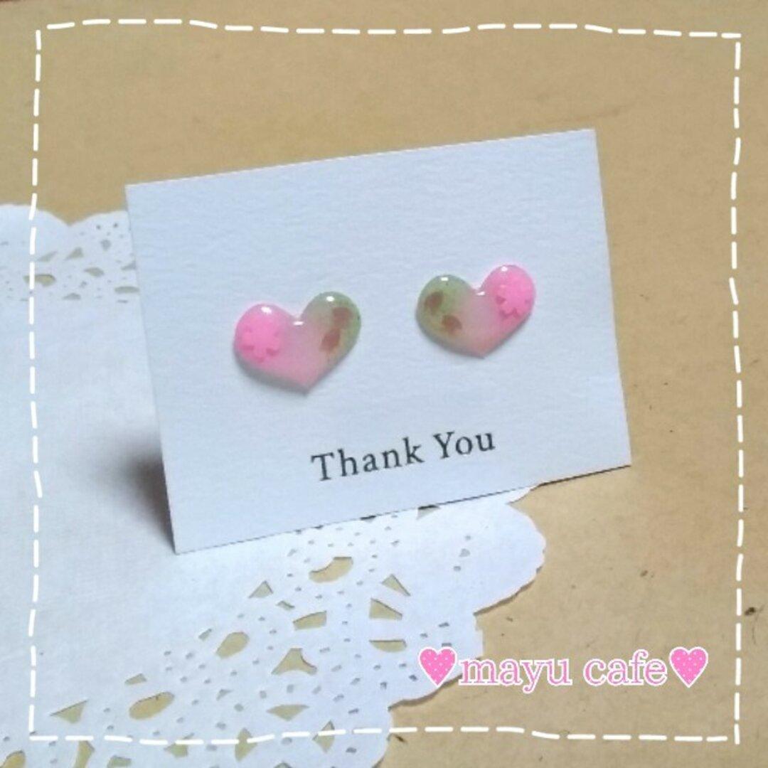 【送料無料☆】ピアス/イヤリング♥桜餅 ハート