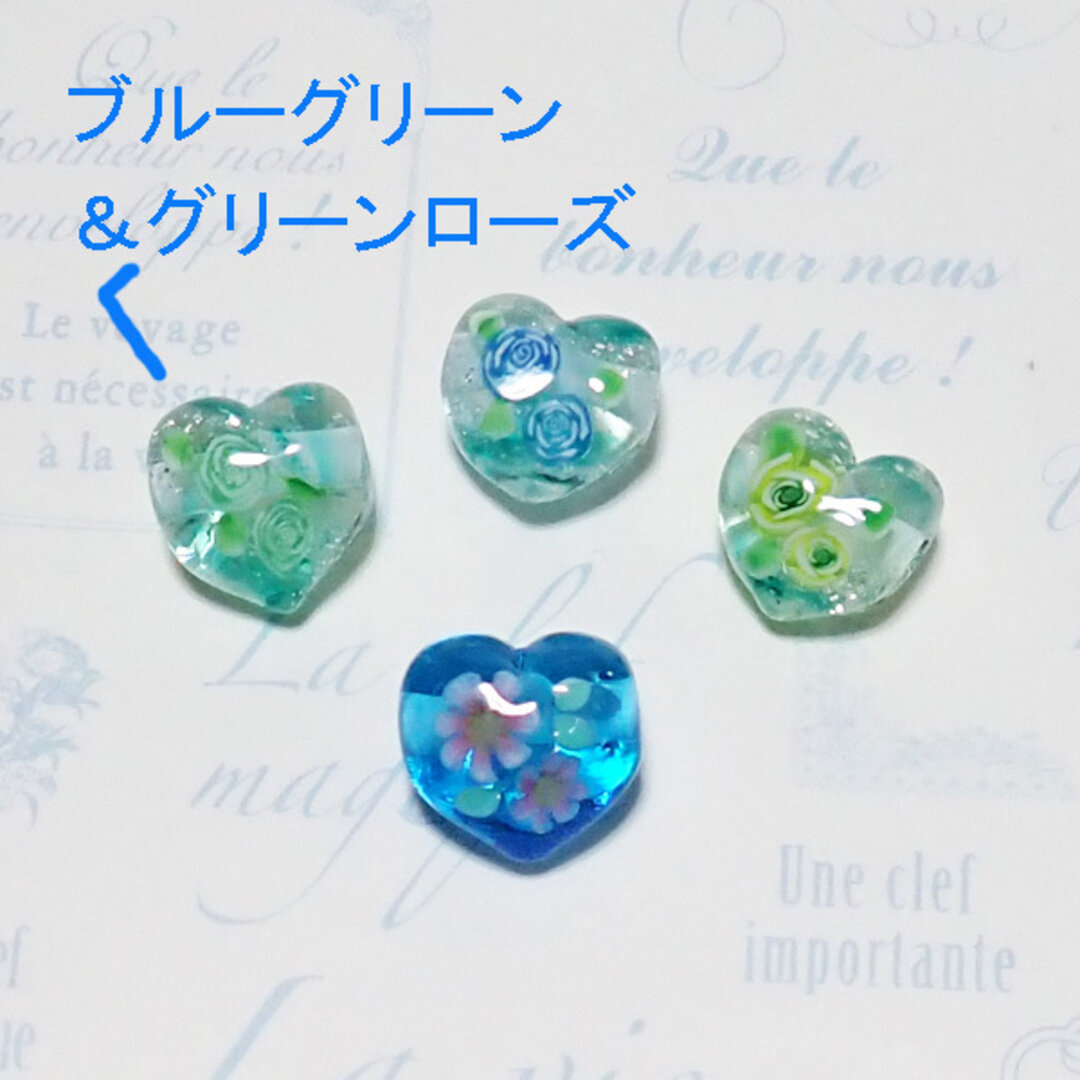 《ハートのとんぼ玉 横穴タイプ ブルーグリーン/グリーンローズ ハンドメイド ガラス製》