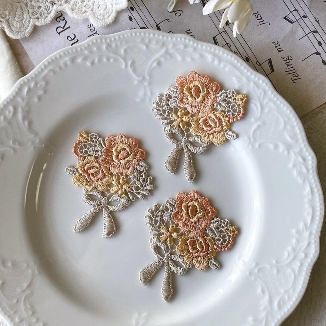 1枚 綺麗 花 フラワー 刺繍 ケミカルレース モチーフ アップリケ BK210904 ハンドメイド 手芸 素材 材料
