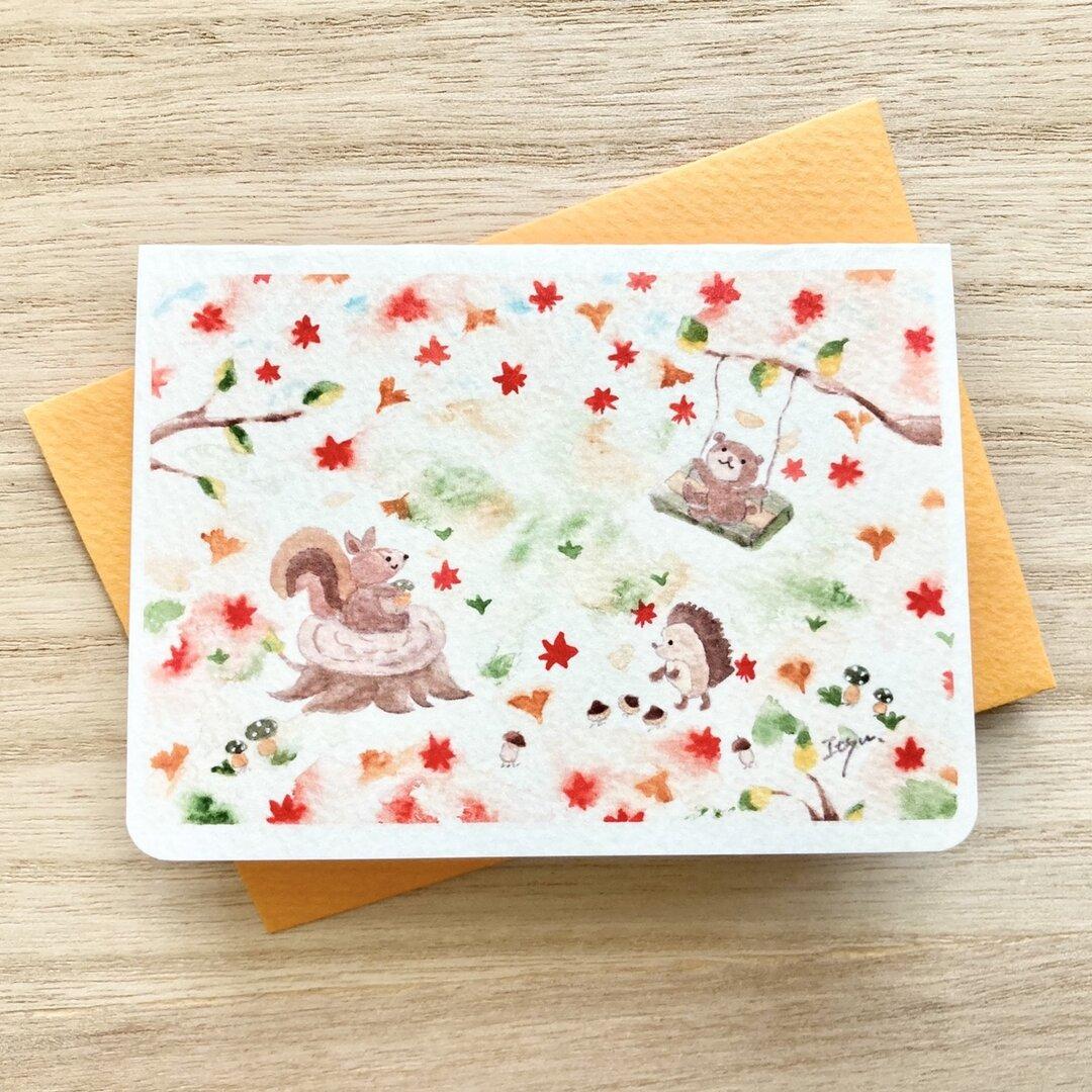 🐿透明水彩画 2枚セット「秋のピクニック」イラストミニカード バースデーカード 紅葉 リス りす クマ ハリネズミ 秋 敬老の日🍁
