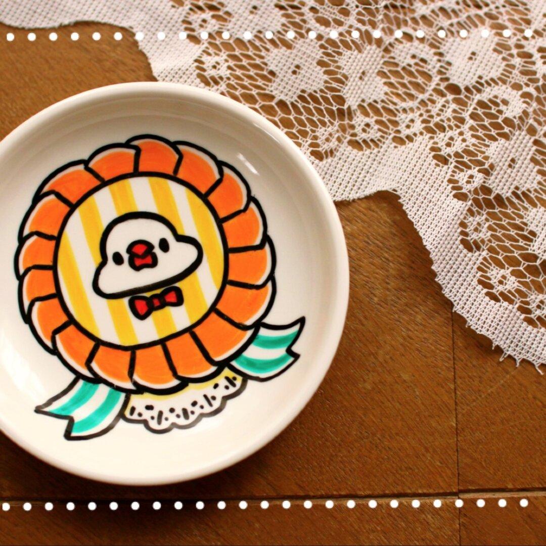 文鳥お皿ロゼット~orange~