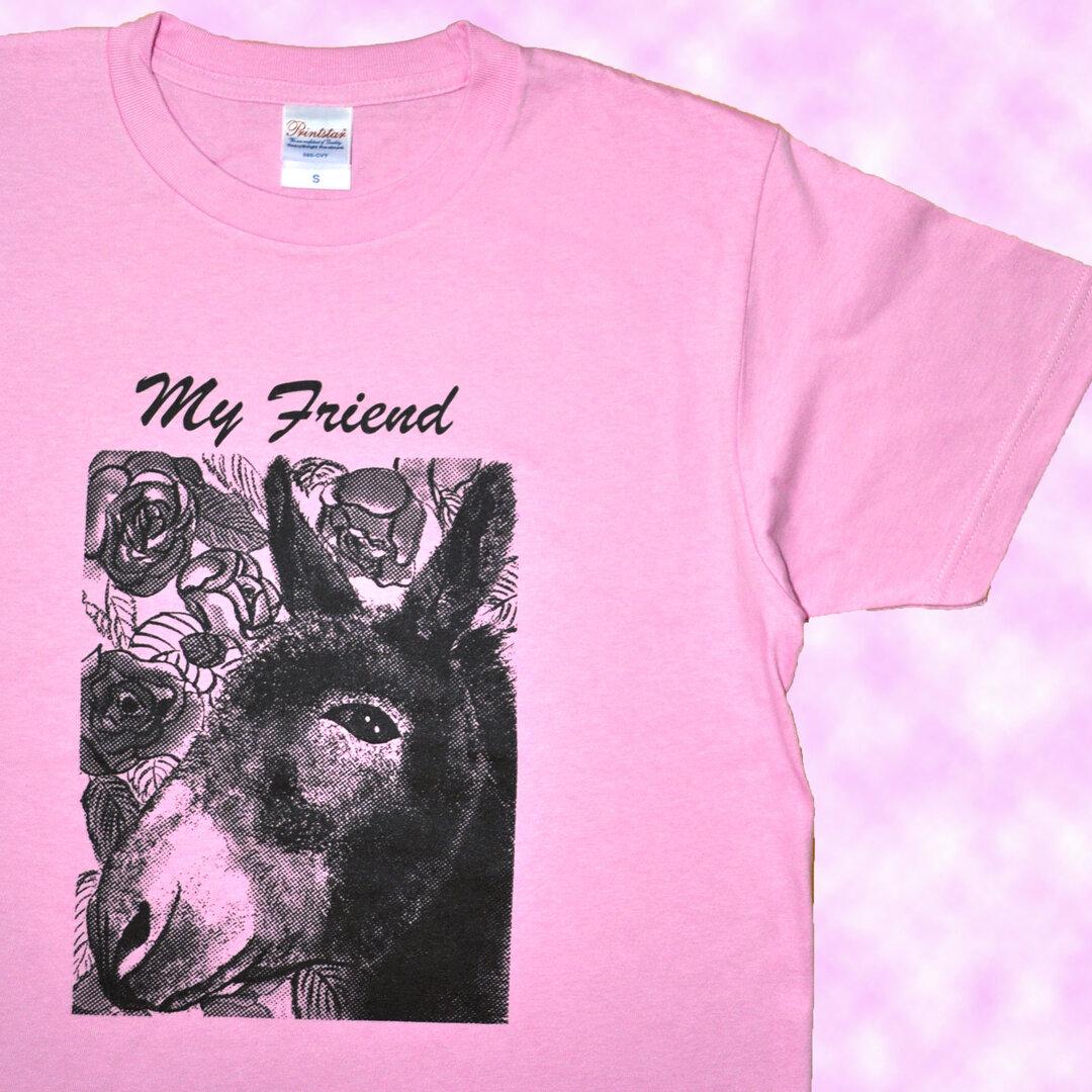 親友のロバさんTシャツ(ピーチ)