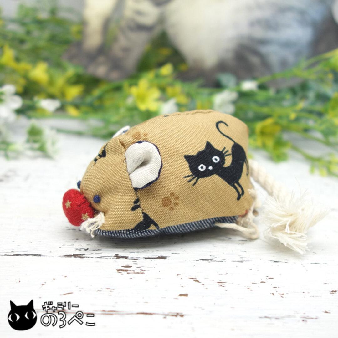 猫用おもちゃ ポケット付きコットンねずみちゃん~カフェオレ黒猫 bc817-164