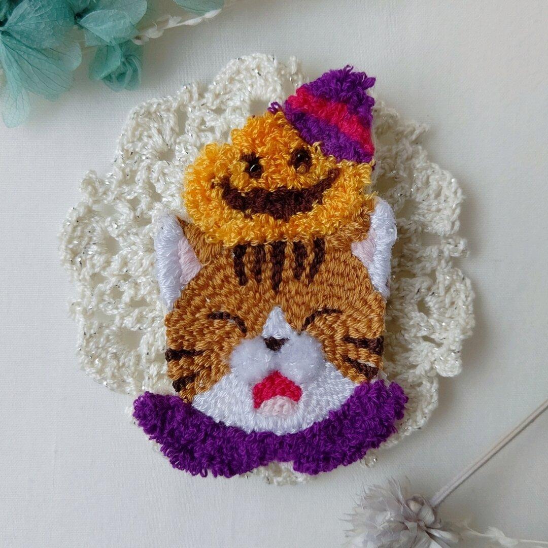 【ハロウィン限定】かぼちゃねこ ハロウィンver. パンチニードル ニードルパンチ ブローチ