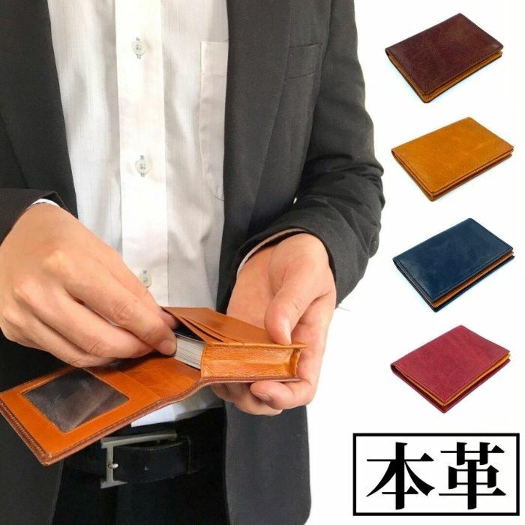 カードケース 革 牛革 大容量 本皮 名刺入れ 本革 定期ケース 定期入れ 免許証入れ パスケース バイカラー 天然皮革 2つ折り ビジネス フォーマル メンズ レディース
