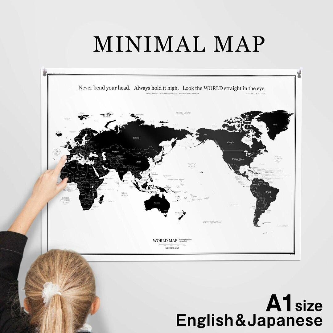 046 大きな世界地図ポスター / 白と黒 / 英語・日本語表記 A1サイズ / ミニマルマップ