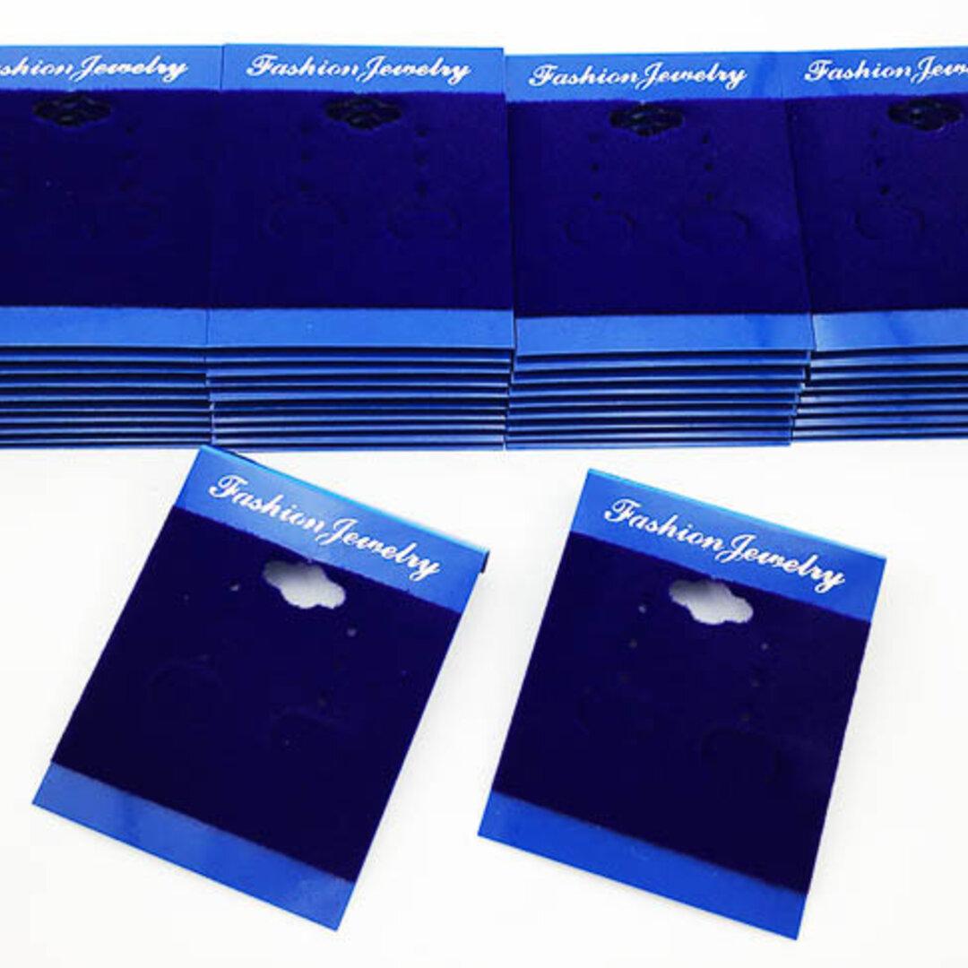 送料無料 ピアス 台紙 40枚 大きめ イヤリング 台紙 ブルー フック付き (AP0805)
