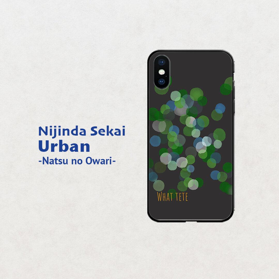 【にじんだ世界urban】グリーンネオン スマホケース iphone android ほぼ全機種対応