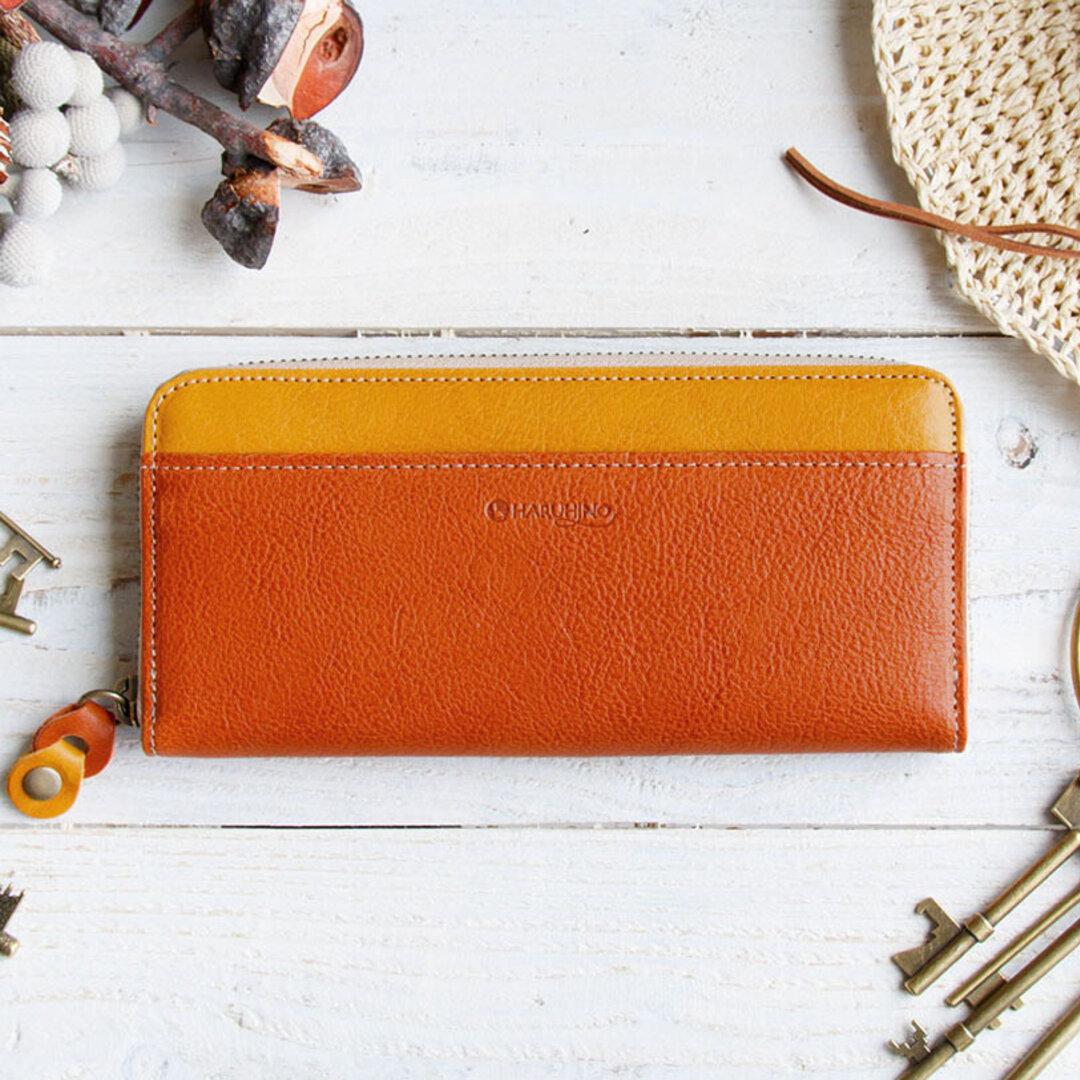 <送料無料>令和の縁起物 バイカラーのヌメ革財布 オレンジ/イエロー ラウンドファスナー レザー(牛)