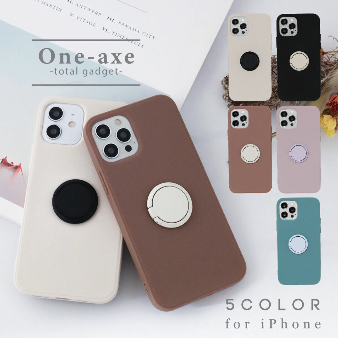 【送料無料】 落下防止 リング 12 iPhone se 第二世代 se2 12 11 pro xr カバー ケース くすみカラー かわいい オシャレ シンプル リング