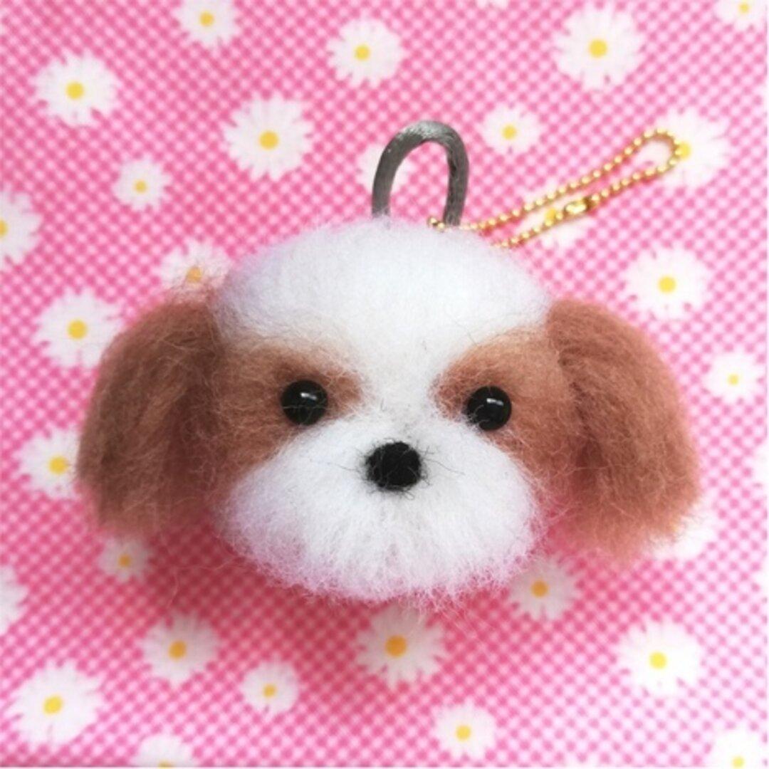 ちまっと可愛い♡羊毛シーズーちゃんキーホルダー☆犬
