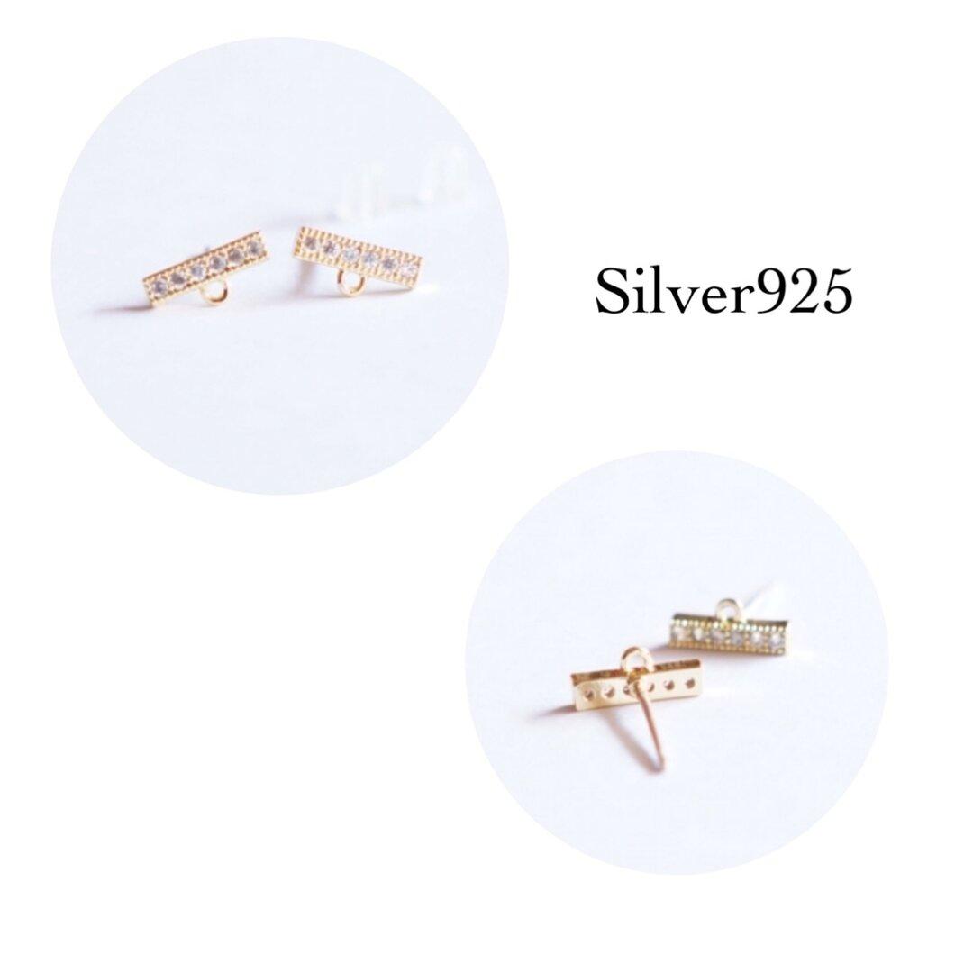 silver925 【1ペア】 ジルコニア付き metal pierce*ピアス金具