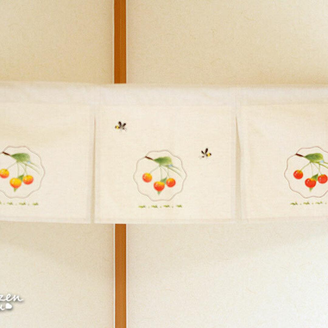 【送料無料】サクランボとミツバチの手描きショートのれん