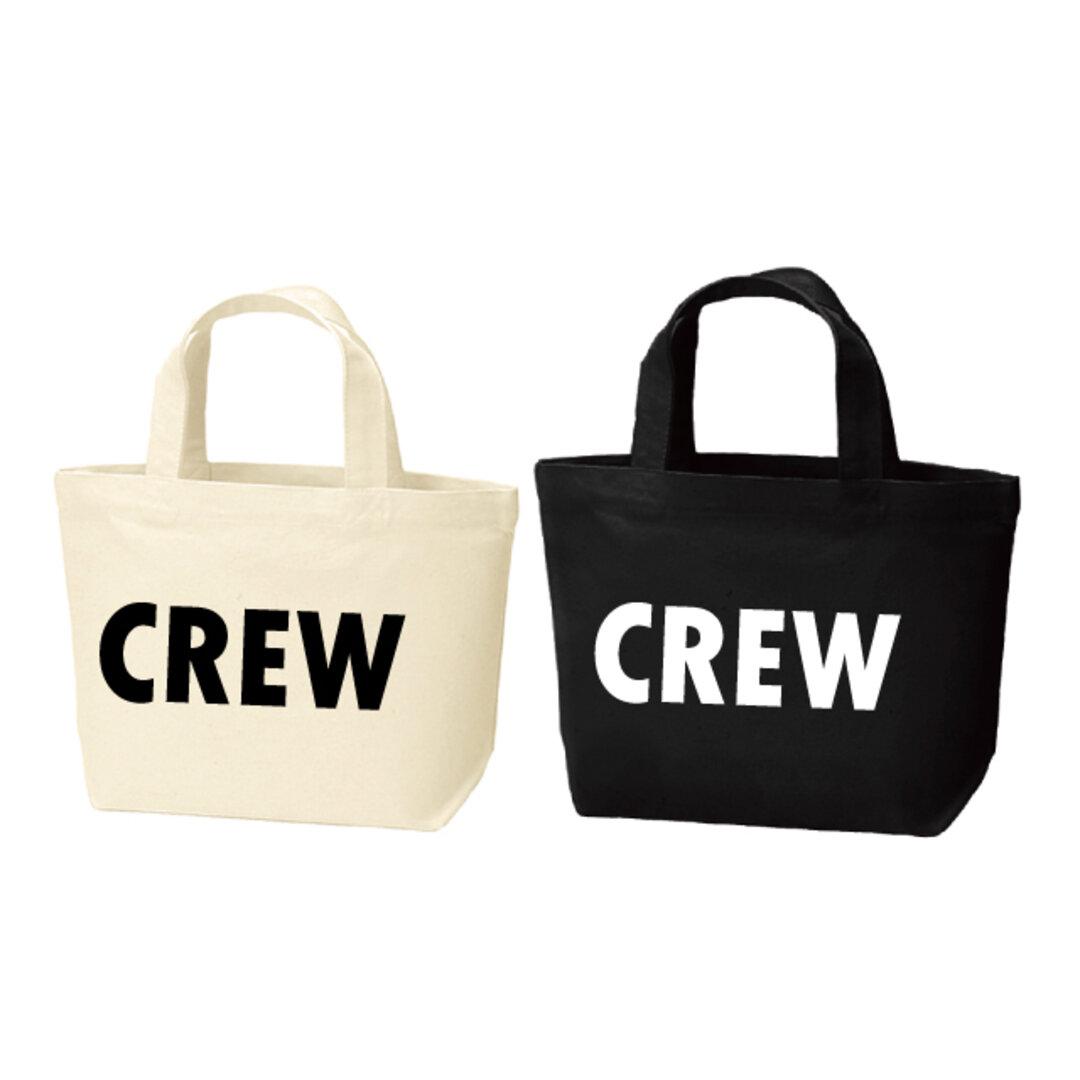 【送料無料】CREW(クルー) Sサイズトートバッグ 全2色
