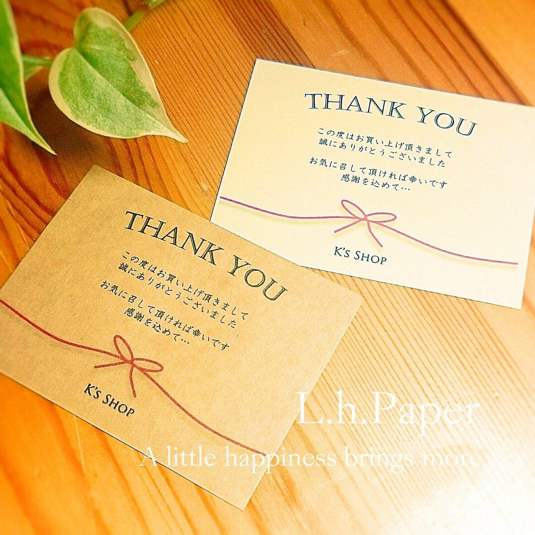 Thank Youカード❤〈赤い糸〉セミオーダー❤サンキューカード/メッセージカード