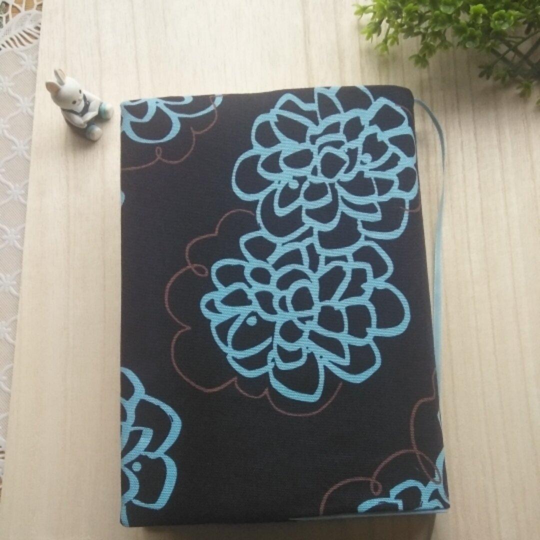 単行本ブックカバー/シンプル、フラワー
