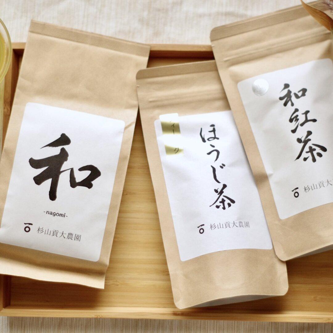 杉山貢大農園の煎茶「和200g」&「和紅茶・ほうじ茶」ティーバッグのお茶セット☆