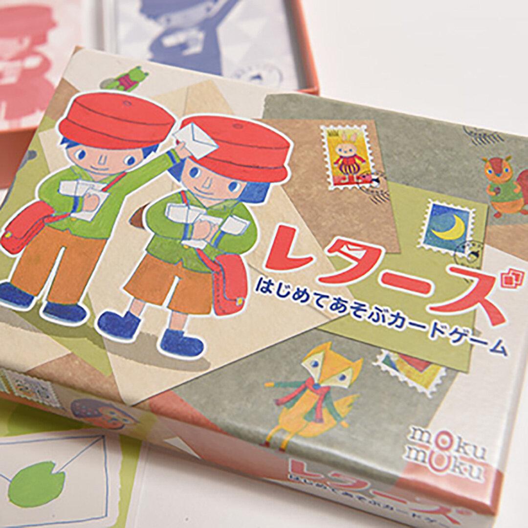 3歳からあそべる はじめてあそぶカードゲーム『レターズ』(子供・キッズ・ギフト・ゲーム)