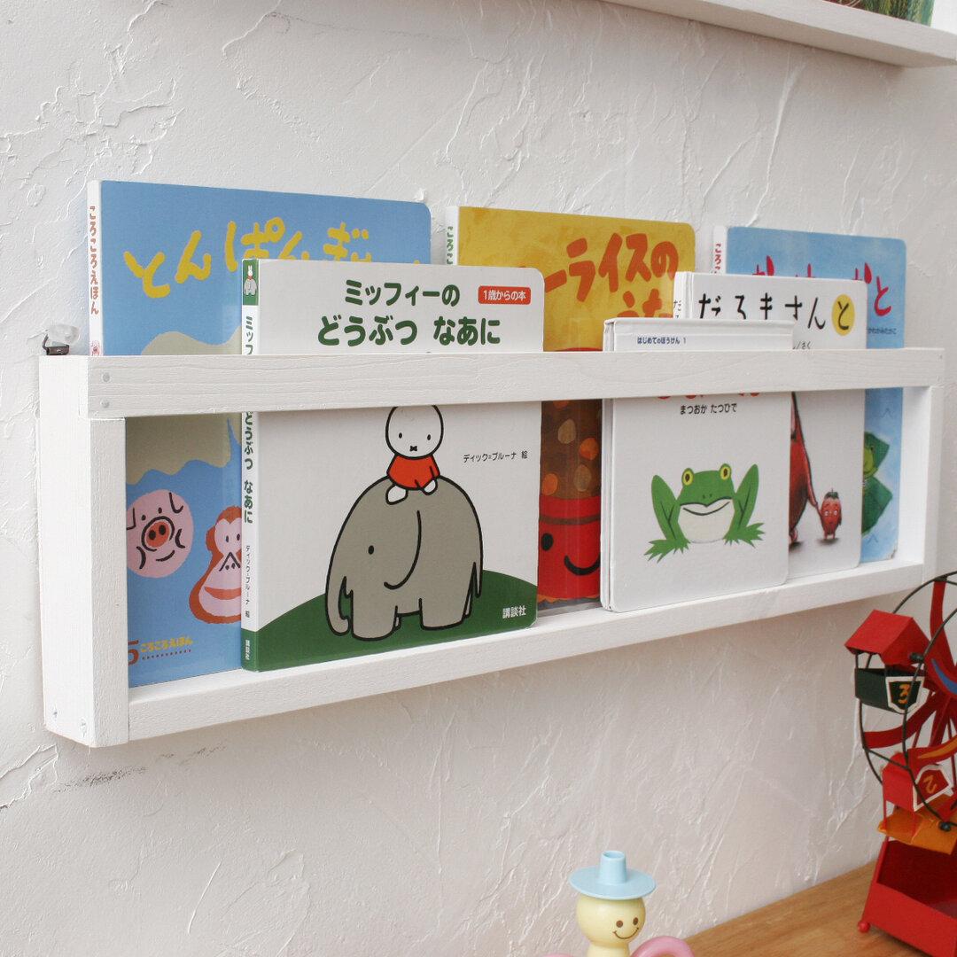 壁掛け絵本棚収納【マガジンラック】約63cm