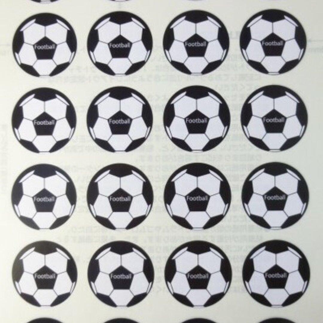 【国内送料無料】サッカーボール シール 24枚入り
