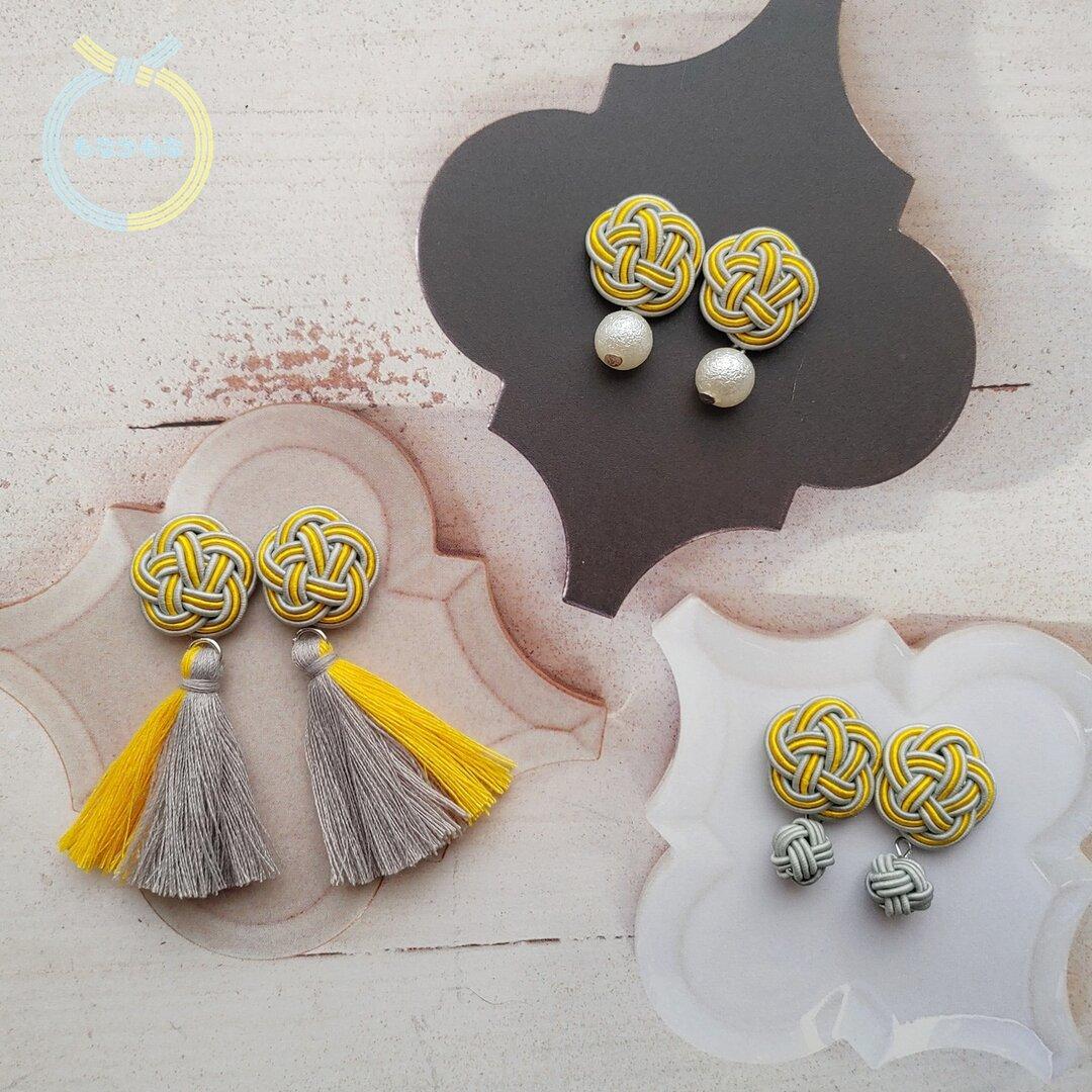 灰色と黄色 水引の和風なお花とタッセルと○のピアス イヤリング 樹脂イヤリング 樹脂ピアス 和