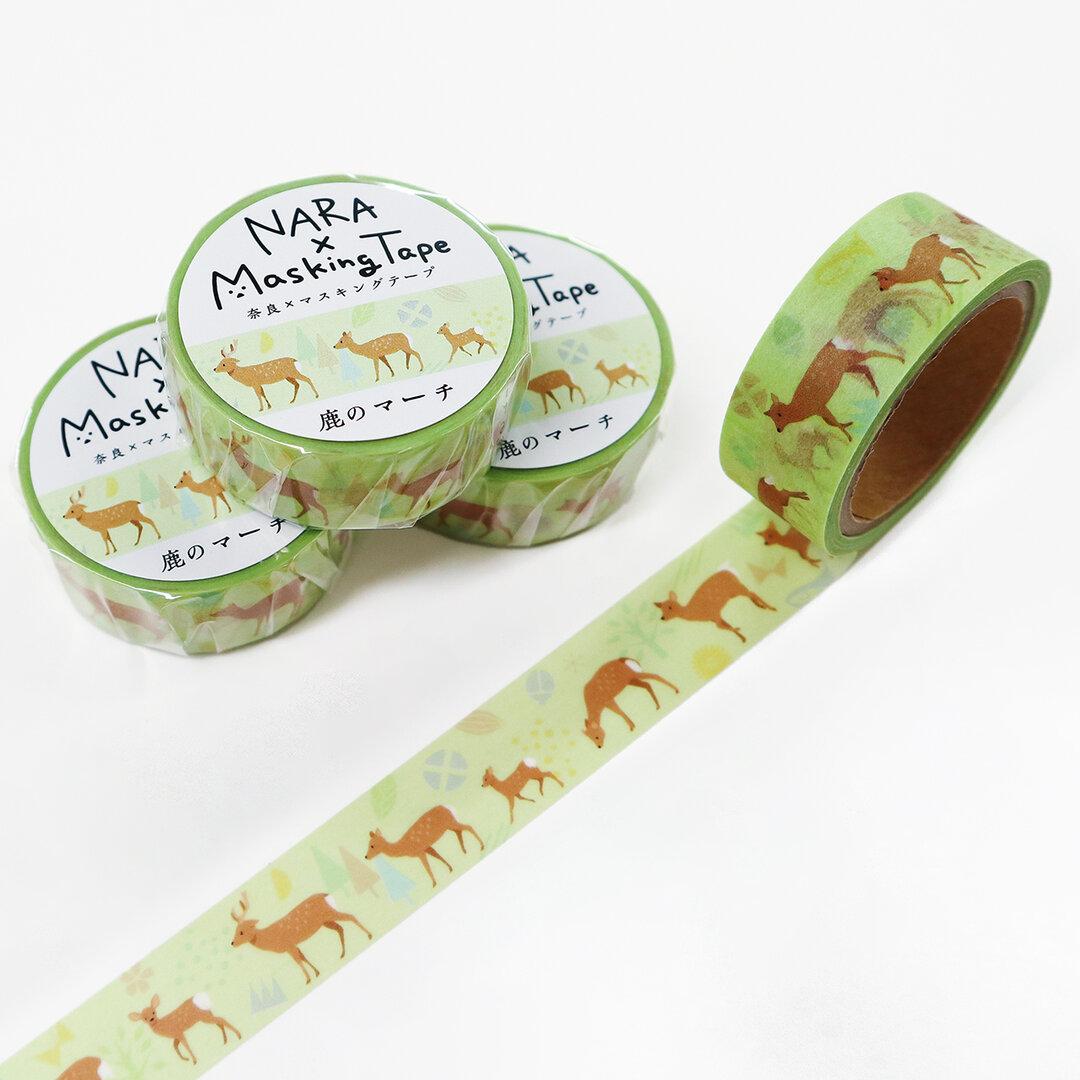 NARA × MaskingTape 鹿のマーチ