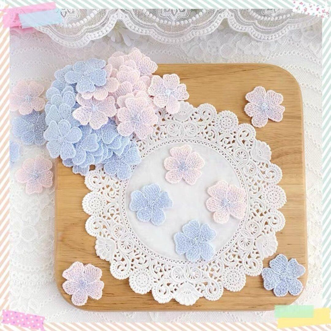 【4枚】マカロン お花 刺繍 アップリケ モチーフ ケミカルレース ライトブルー