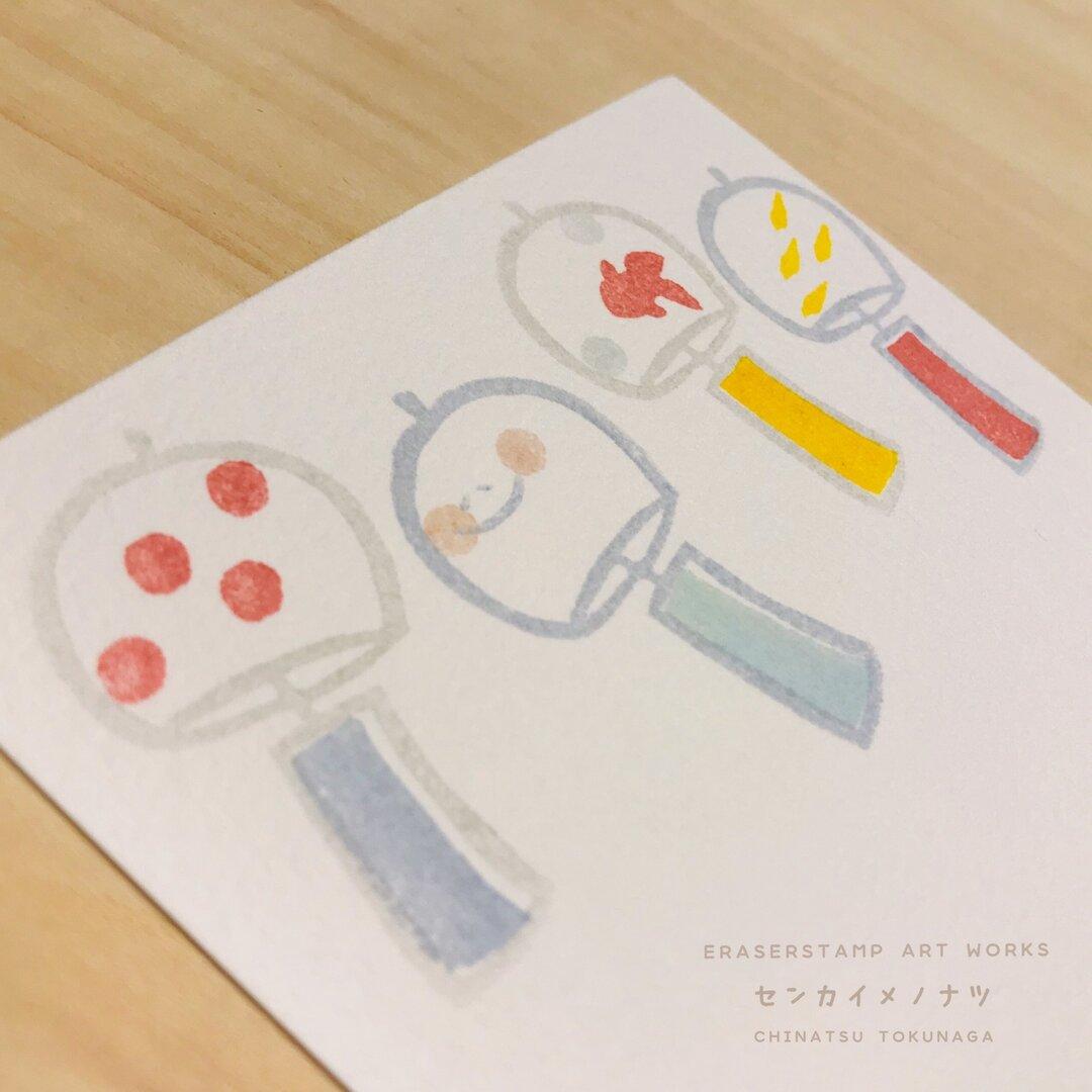 夏の音。風鈴のポストカード【選べるポストカード3枚セット】