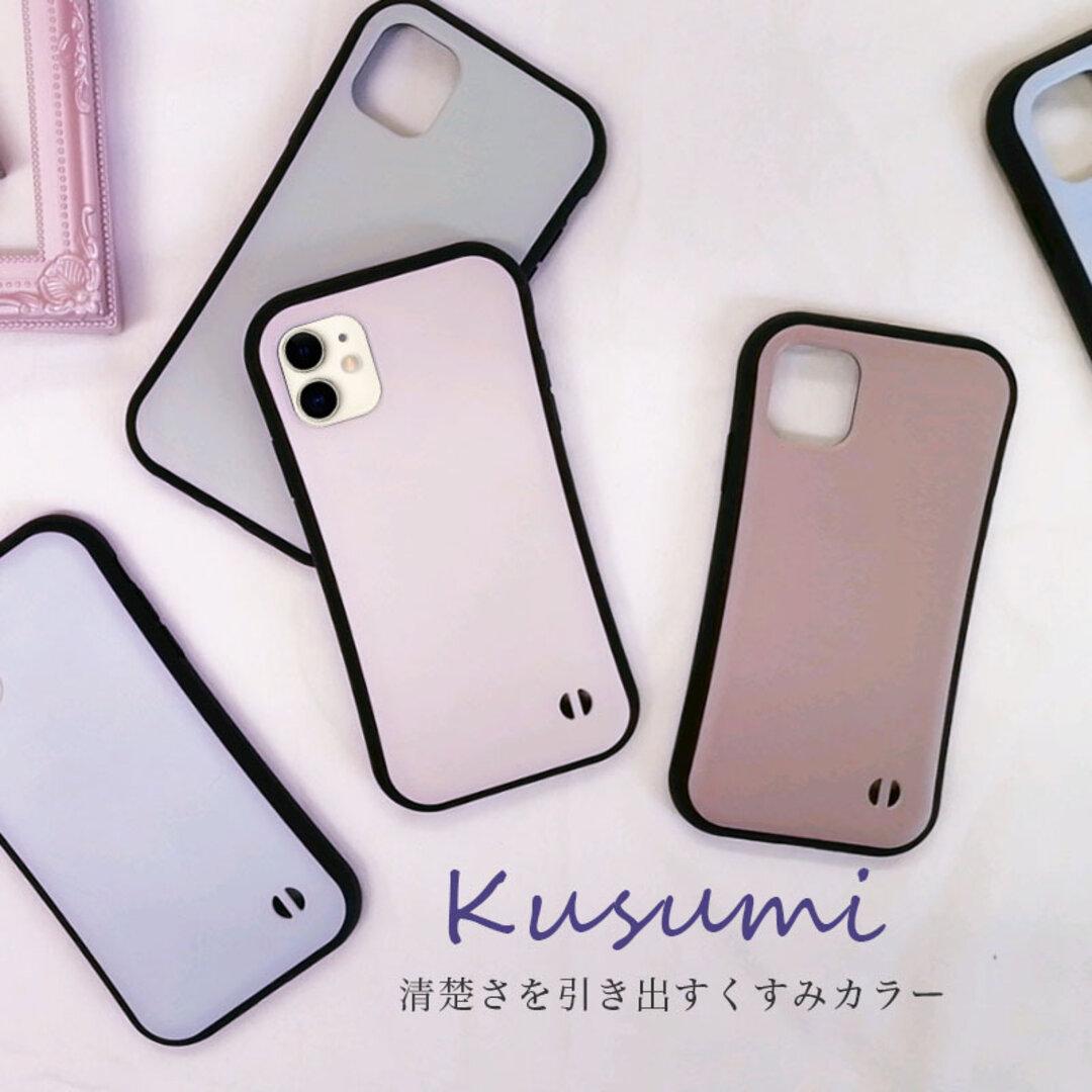 抗菌加工 送料無料 iFace型 グリップケース くすみ ニュアンスカラー iPhone13 Pro mini iPhone 12 11 Pro X XS XR 7 8 SE アイフォン スマホカバー