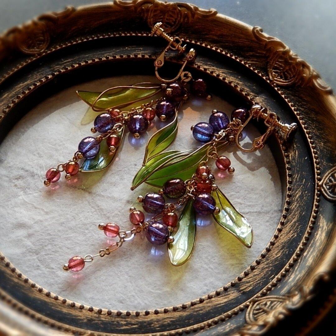 灯花堂・ 秋の実りの耳飾り*紫