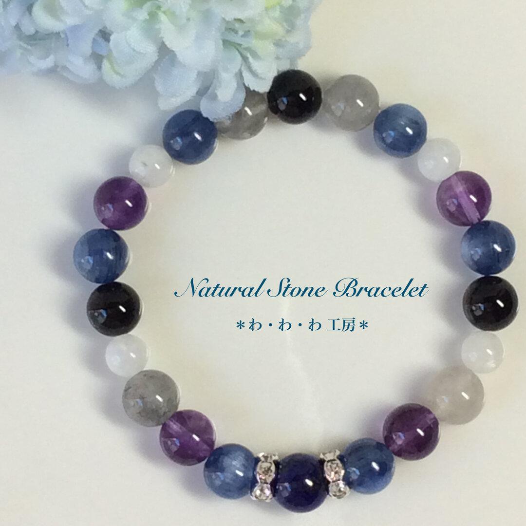 🔹ラピスラズリとオニキスとカイヤナイトとアメジストの天然石ブレスレット/メンズ/パワーストーン