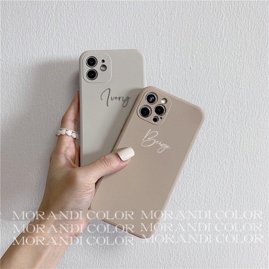オーダーメイド 名前入れ iphoneケースiPhone12 iPhoneSE iPhone12mini  iPhone13 モランディカラー 文字入れ
