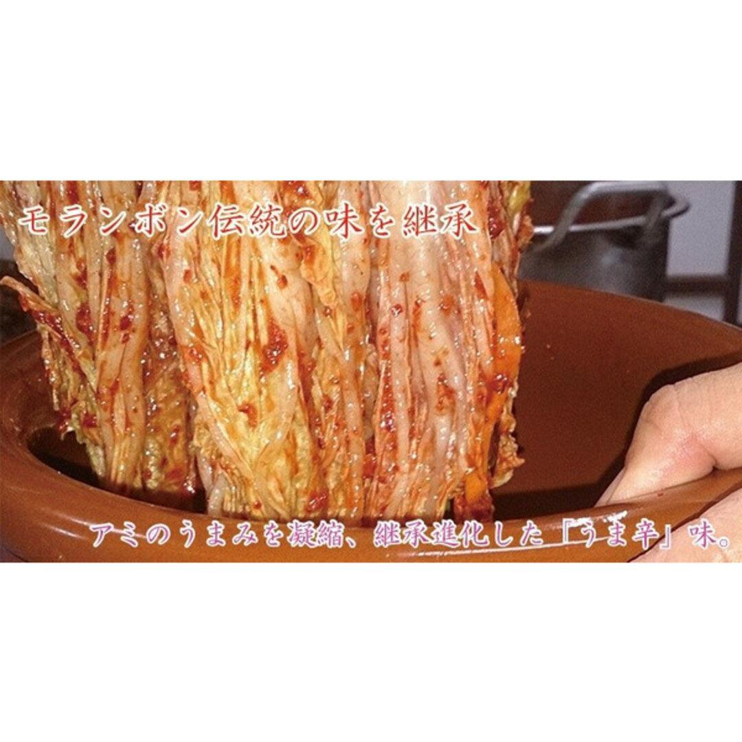白菜キムチ 1キロ 旨辛味                                         第6回全国キムチグランプリ 奨励賞受賞商品