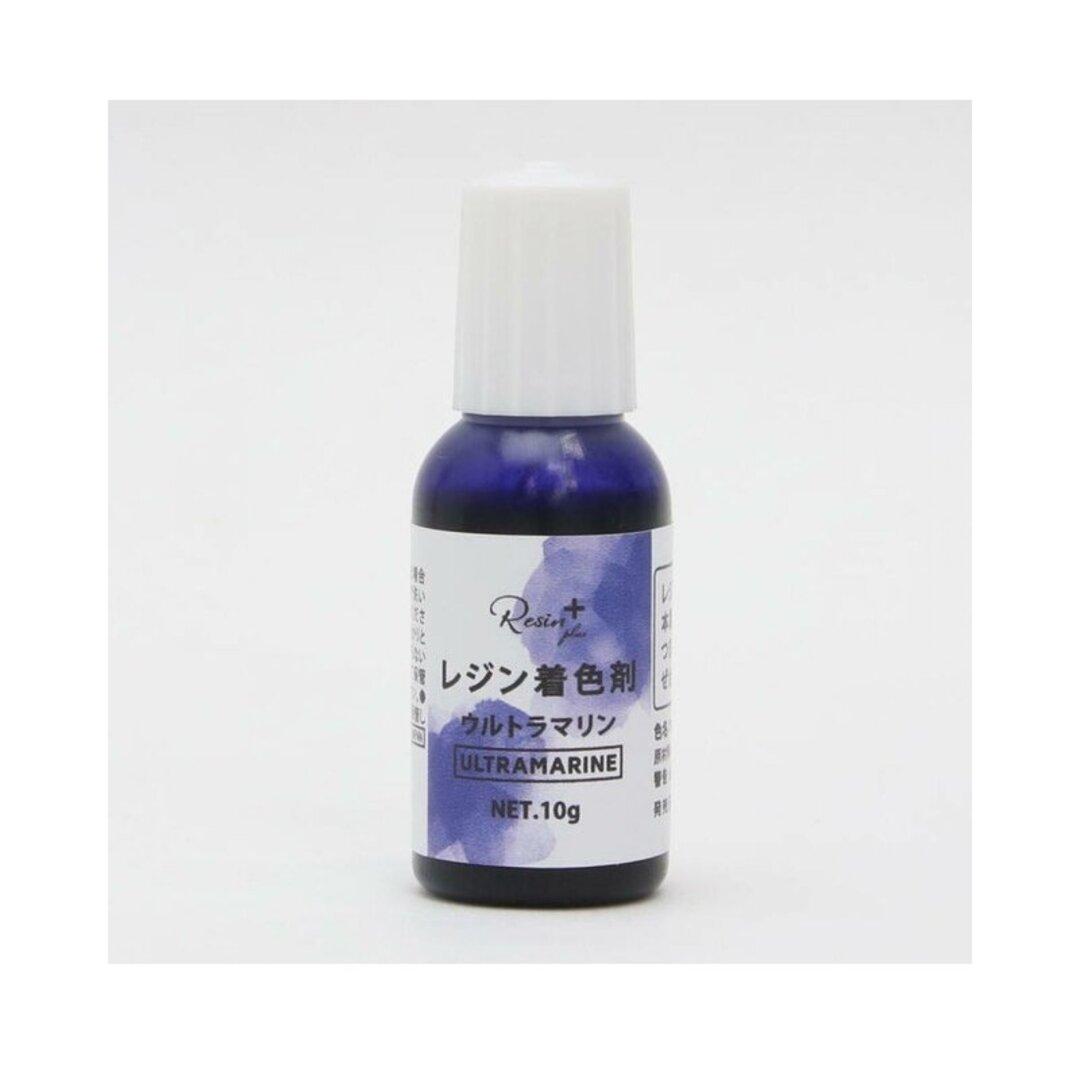 Resin plus XSR-17 レジン着色剤 10g ウルトラマリン 日本製 レジンクラフト エルベール