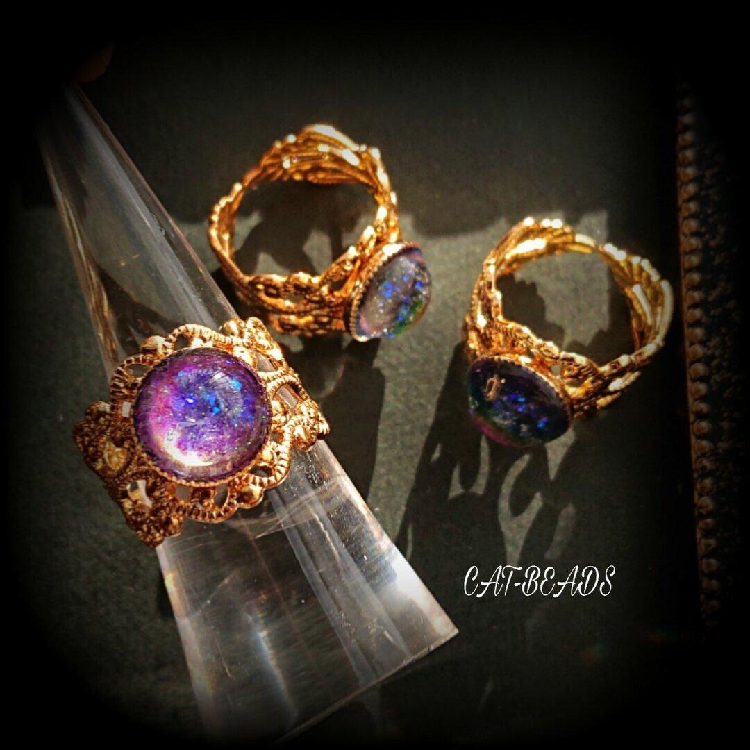 魔女の指輪(紫)(虹色変化)