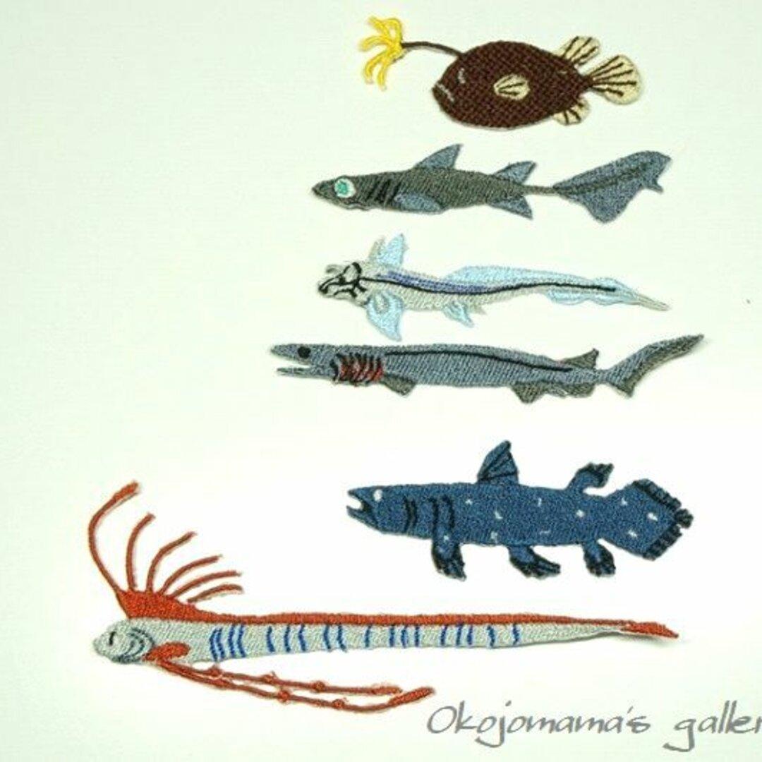 深海のいきものワッペン1