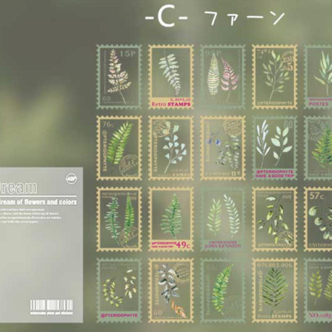 花の切手シール(ファーン)
