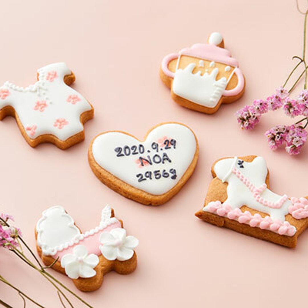 【出産祝い♡】アイシングクッキー!