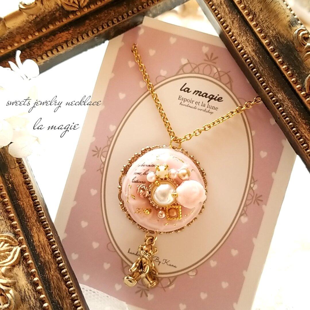 Jewel sweetsネックレス(いちごパール)