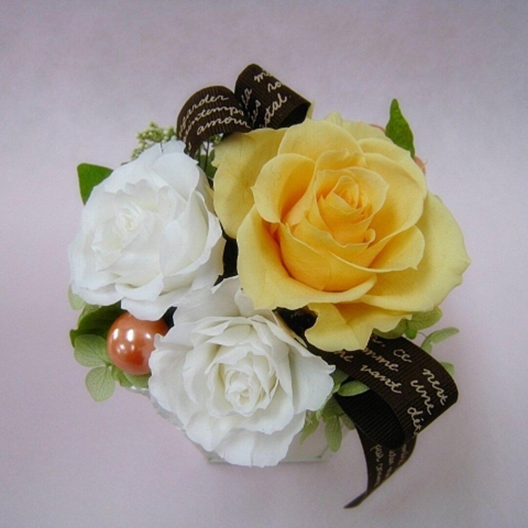 雑貨プリザ * petit fleurs * オレンジ <受注生産>