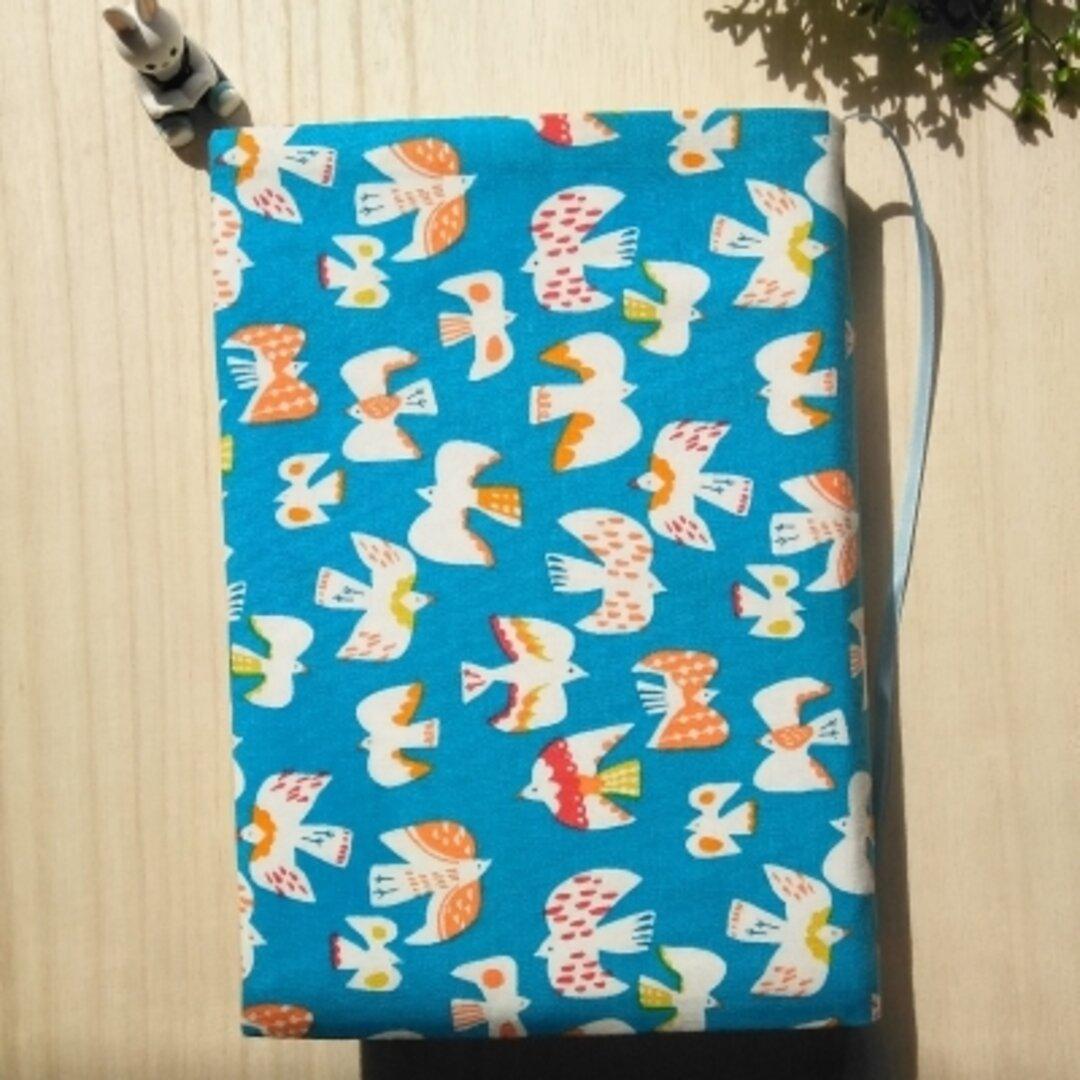 単行本ハードサイズのブックカバー/小鳥たち