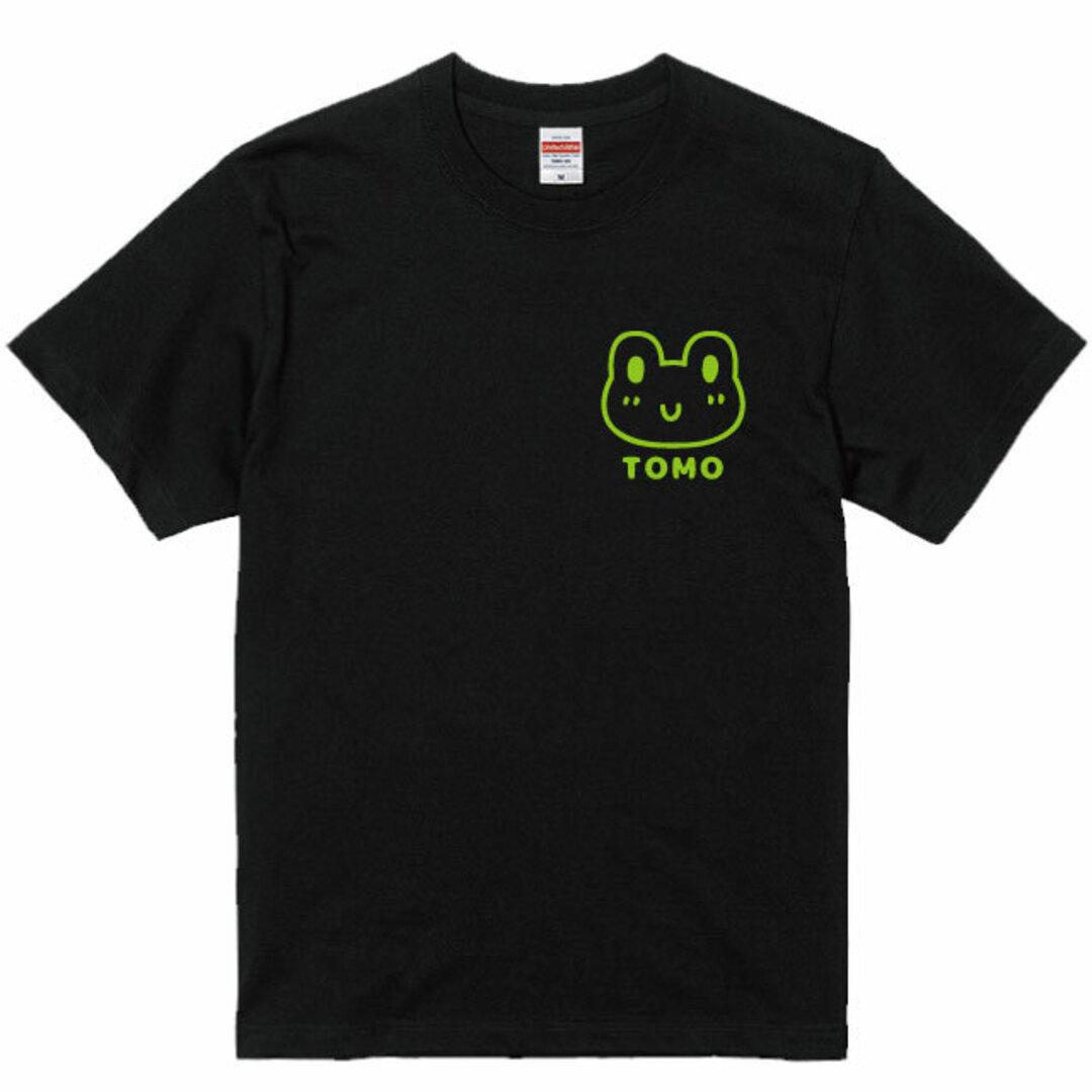 名入れ可能♪プリント位置が選べる にっこりカエルデザインTシャツブラック  綿100%