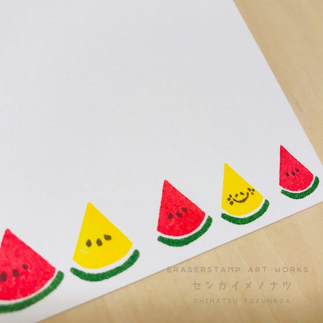 夏をお届け。すいかのポストカード【選べるポストカード3枚セット】