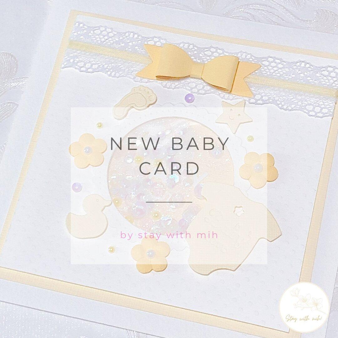 NEW BABY CARD 出産祝いカード♡ベビーイエロー♡送料無料