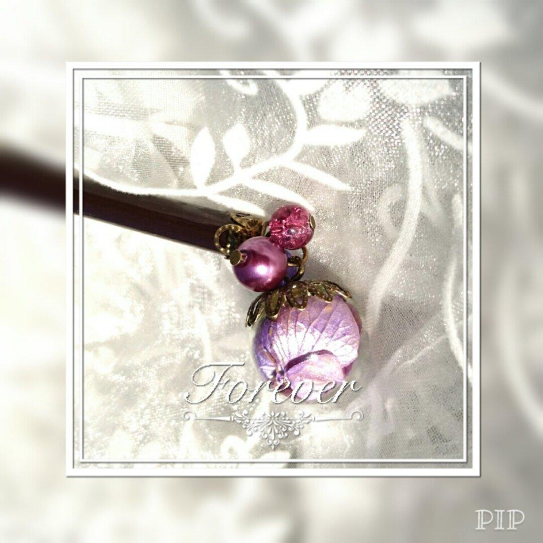 パール紫色紫陽花のガラス玉かんざし