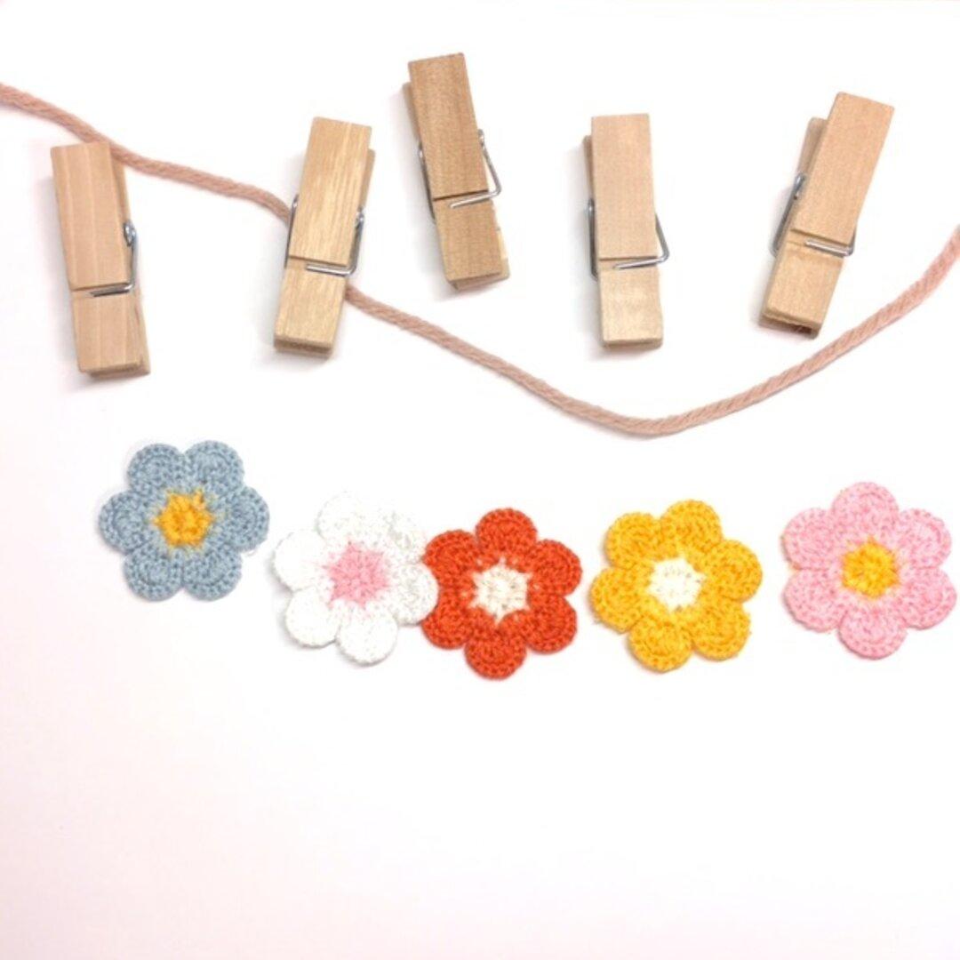 【送料84円/5色セット】お花のワッペン・アップリケ (オレンジ、イエロー、ピンク、ホワイト、ブルー)