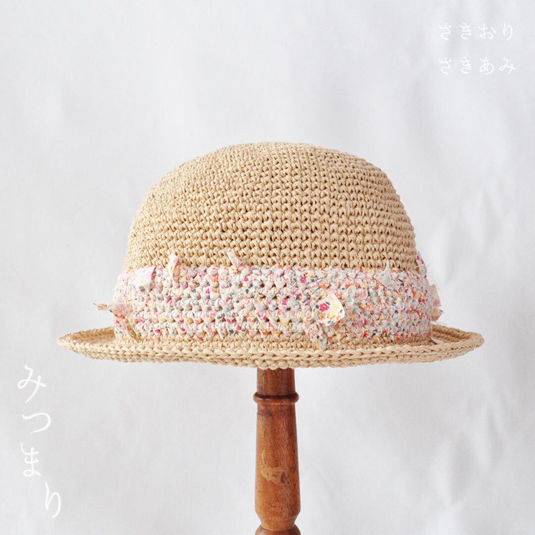 裂き編みの麦わら帽子 --- 小花柄オレンジ ---
