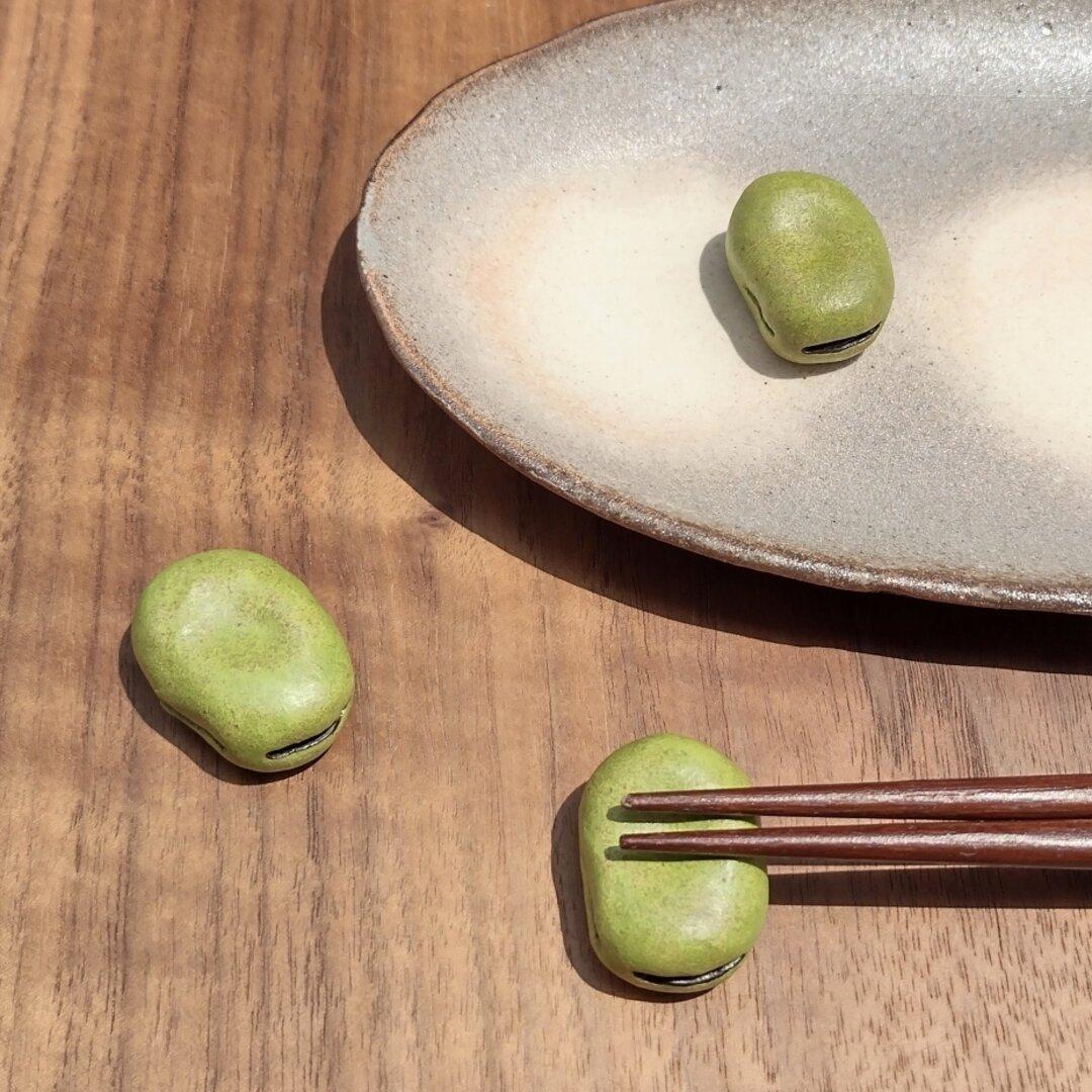 そら豆の箸置き(只今制作中)